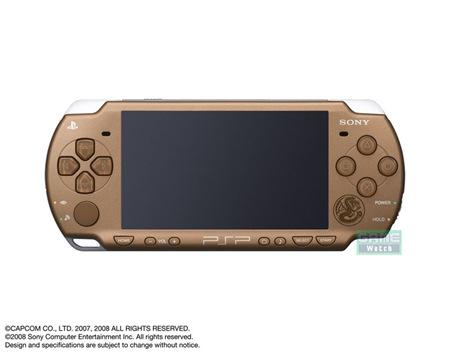 PSP Slim monster hunter bundle 2
