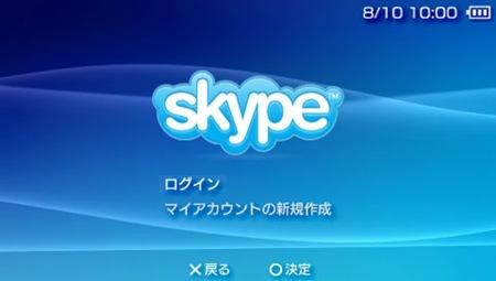 psp_Skype