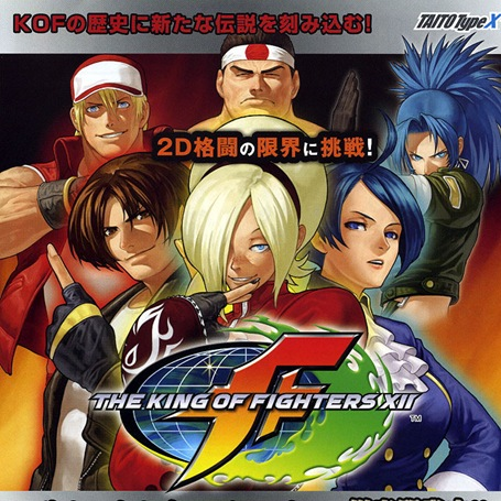 king_of_fighters_xii