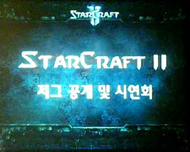 star_craft_II_Zerg