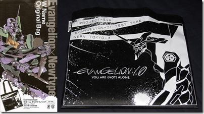 evangelion purse