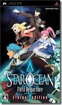 Star_ocean_psp