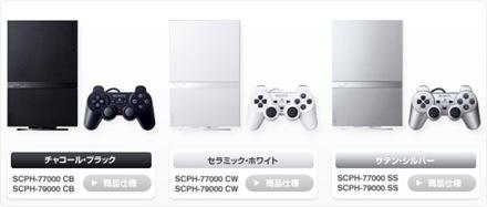 novos_PS2