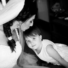 Fotografo di matrimoni Attilio Landolfi (AttiilioLandolfi). Foto del 04.01.2018