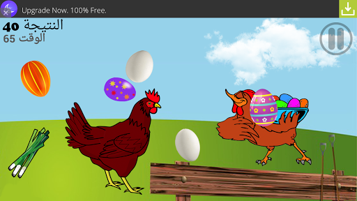 Easter Color Eggs Game Screenshot