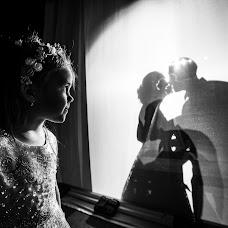 Wedding photographer Aleksey Zima (ZimAl). Photo of 21.11.2018
