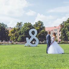 Wedding photographer damian białek (damianbialek). Photo of 28.11.2016