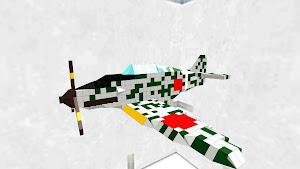 日本陸軍三式戦闘機キ61飛燕 迷彩vr