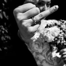 Wedding photographer Maksim Kiryanov (chipons). Photo of 08.10.2018