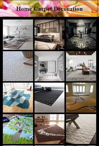 首页地毯装饰
