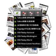 NewsBook News Reader