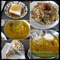 明諾爾 LUZ & NOE 純素蔬食料理