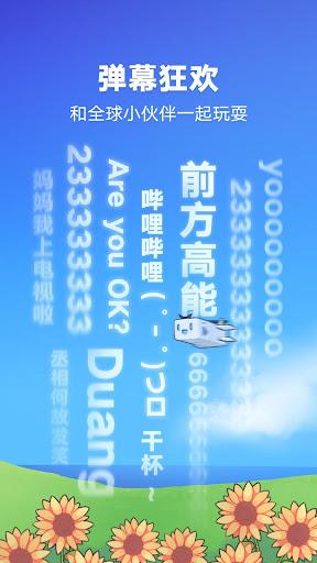哔哩哔哩 for PC