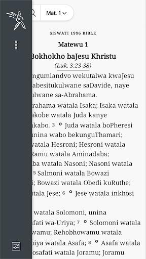 Libhayibheli LeliNgcwele - Bible in Siswati 1.1.007 screenshots 2
