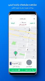 App Snapp APK for Windows Phone