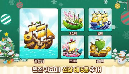 디즈니 틀린그림찾기 시즌2 for Kakao 2.5 screenshot 303063