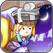 Labor Cinderella MOD APK 1.1 (Mega Mod)