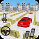 車駐車場シミュレーター-無料の運転ゲーム: 駐車の達人, Car Parking 2020