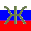 Learn Russian Alphabet Writing icon