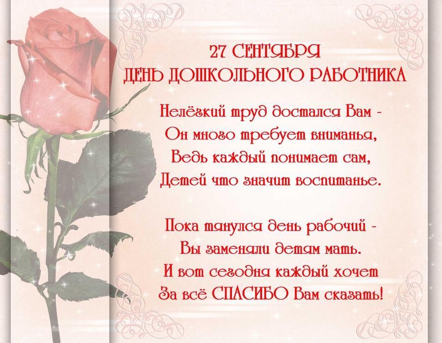 http://fr27499.tw1.ru/D_vospitat/images/3.jpg