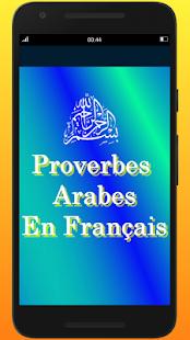 Download Proverbes Arabes En Français For PC Windows and Mac apk screenshot 1