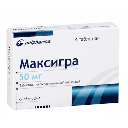 Максигра таблетки п.п.о. 50мг 4 шт.