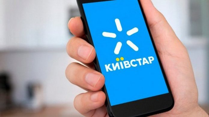 Как повторно активировать тариф Киевстар и экономить на общении: рекомендации экспертов