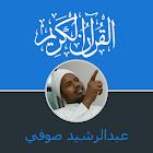 Coran Abderrachid Sofi icon