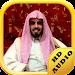 Mp3 Quran HD Ibrahim Jibreen Icon