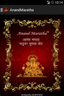 Anand Maratha - náhled