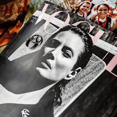 Svadobný fotograf Ivan Dubas (dubas). Fotografia publikovaná 16.03.2019