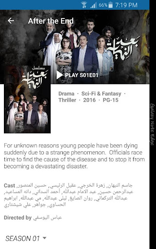 Telly - Watch TV & Movies 2.38.12 screenshots 1