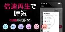GYAO! - 無料動画アプリのおすすめ画像5