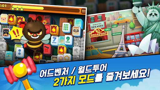 상하이 애니팡 screenshot 1