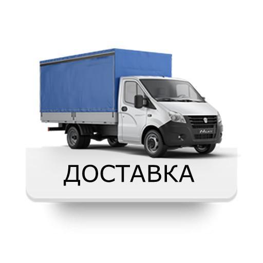 Перевозки по Москве и России icon