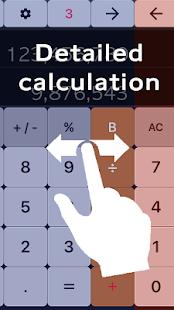 Fivefold Swipe Calculator Pro Screenshot 10