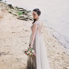 Wedding photographer Nastya Talayko (Eva-photographer). Photo of 23.09.2016