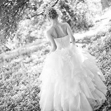 Wedding photographer Konstantin Dyachkov (konst-d). Photo of 06.03.2015