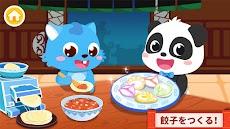 中華レストラン-BabyBus 子ども・幼児向けお料理ゲームのおすすめ画像3
