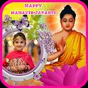 Mahavir Jayanti Photo Frames icon