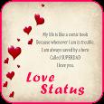 2017 Love Status apk