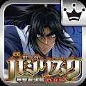 [王国]CRバジリスク~甲賀忍法帖~弦之介の章 icon