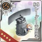 SGレーダー(初期型)