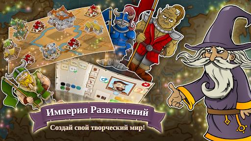 Triviador Russia 20170620 screenshots 9