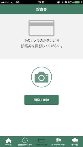 u690du8349u6b6fu79d1u533bu9662 1.0.2 Windows u7528 2