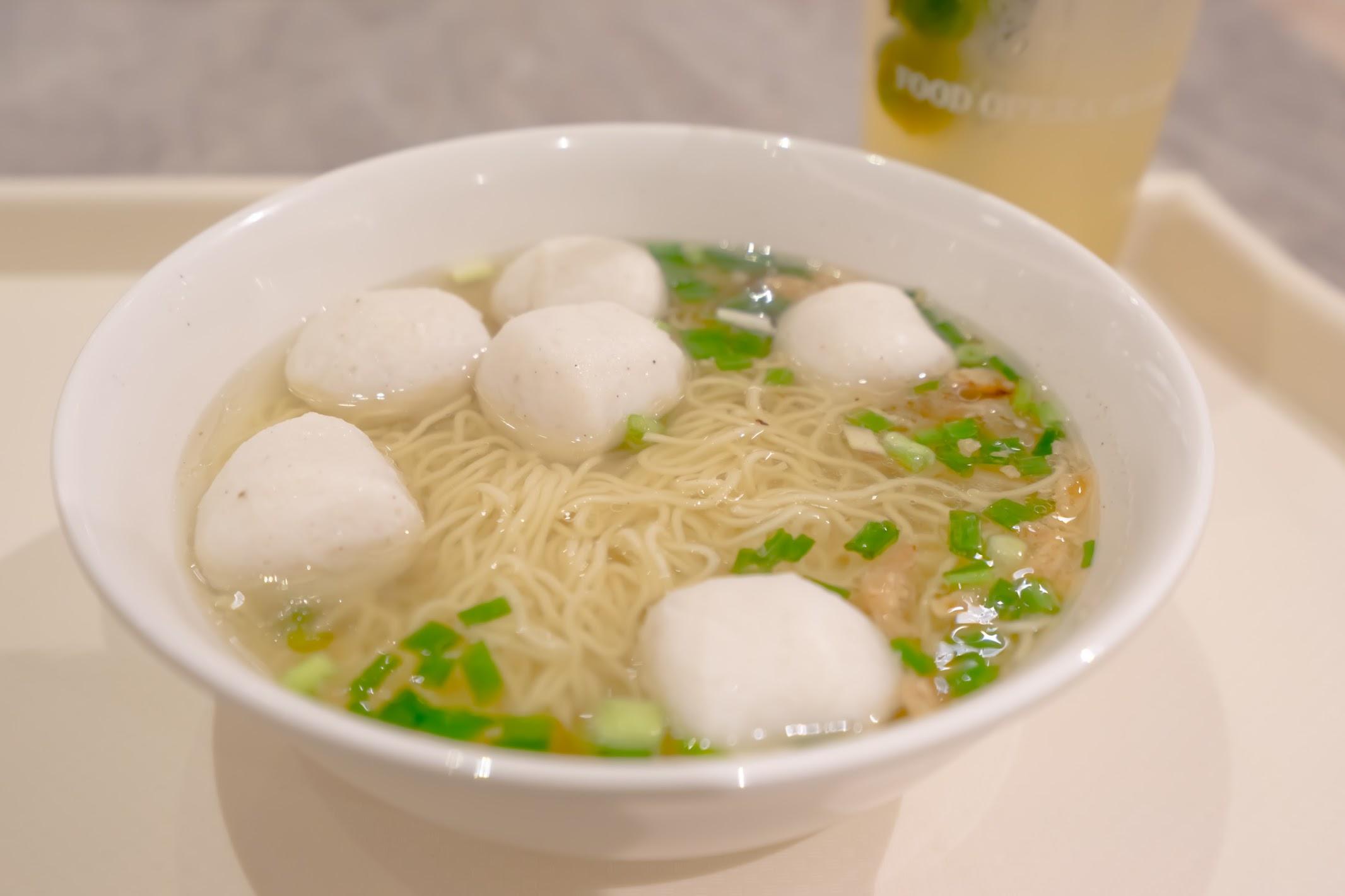 Singapore Fishball noodle