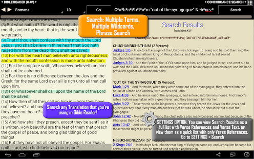TurboBible (Turbo Bible)- screenshot thumbnail