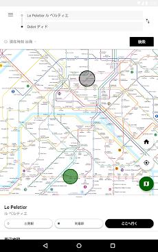 路線図 / 乗換案内 - NAVITIME Transit のおすすめ画像5