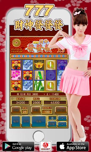 777 Slot 財神發發發 1.4 screenshots 5