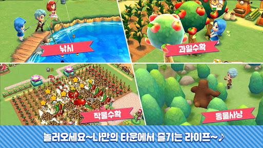 타운스테일 with 에비츄 2.2.147 screenshots 2